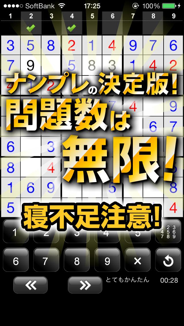 スクリーンショット1_1
