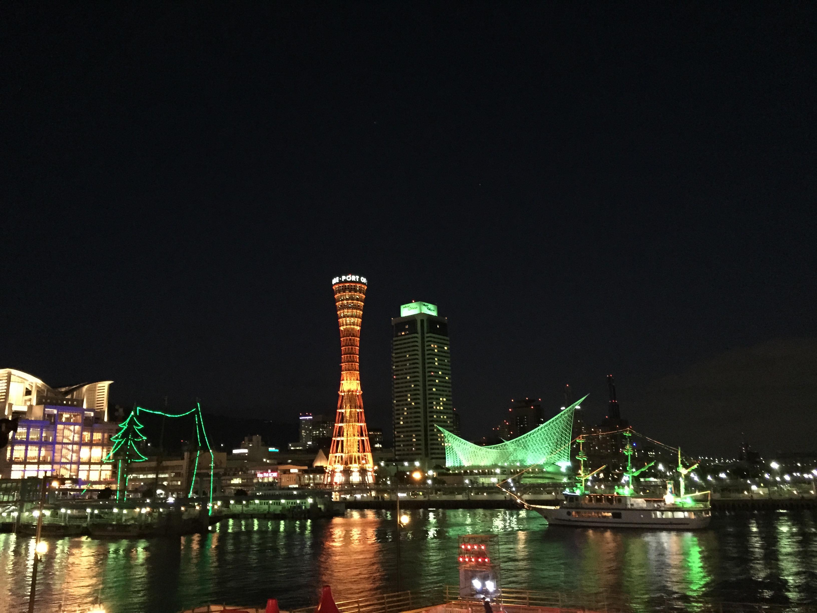 京阪神ええとこ散歩