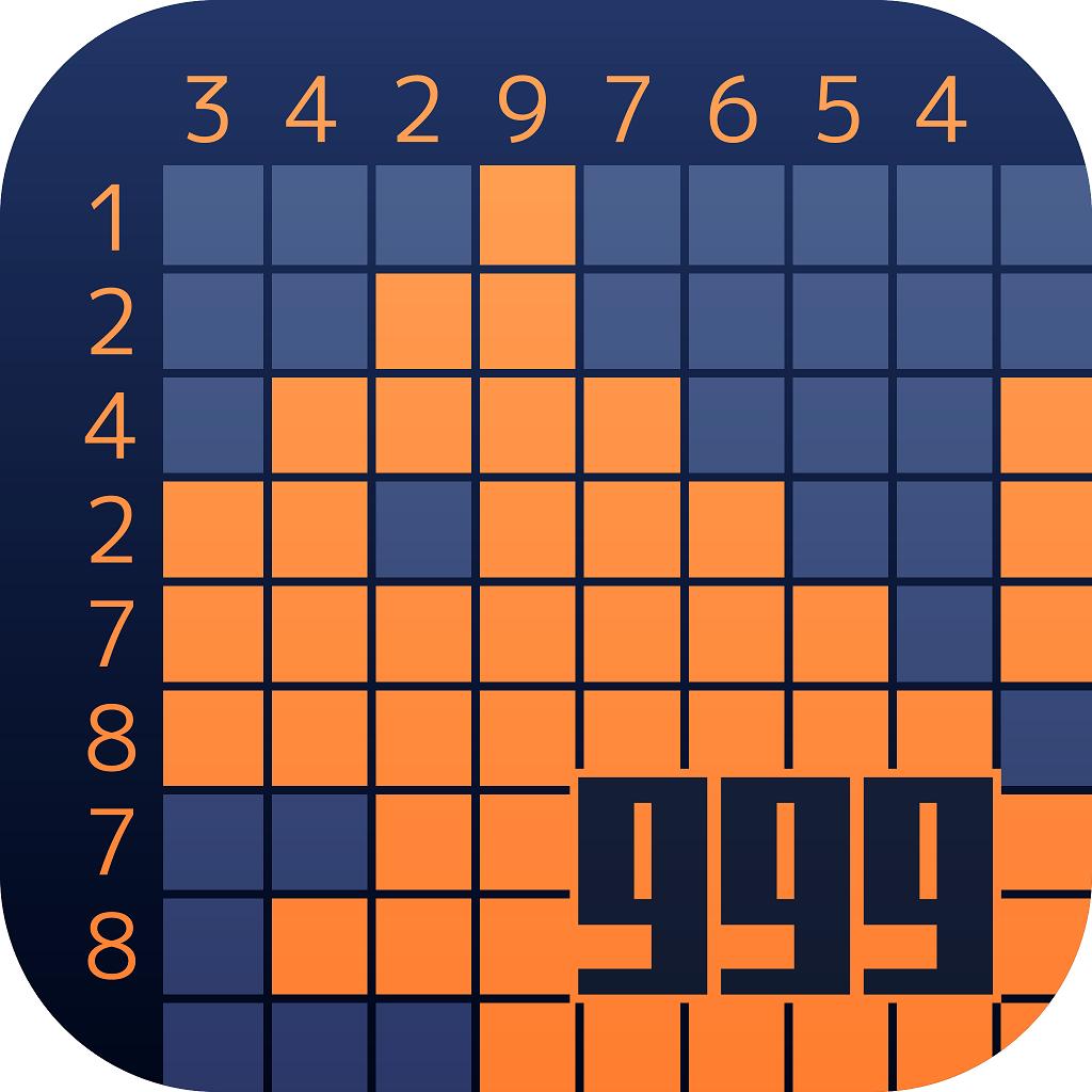 新作アプリ「イラロジ999」の先行予約開始